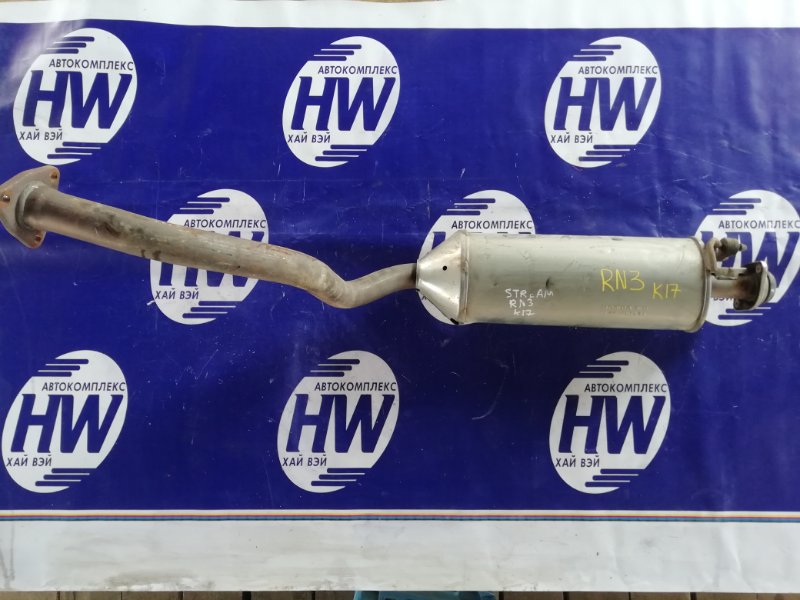 Глушитель Honda Stream RN3 K20A (б/у)