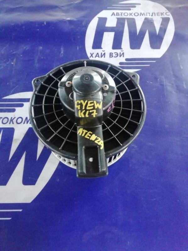 Мотор печки Mazda Atenza GYEW LF (б/у)