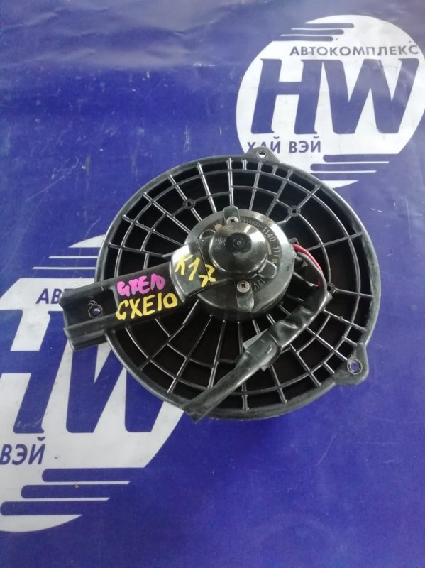 Мотор печки Toyota Altezza GXE10 1G (б/у)