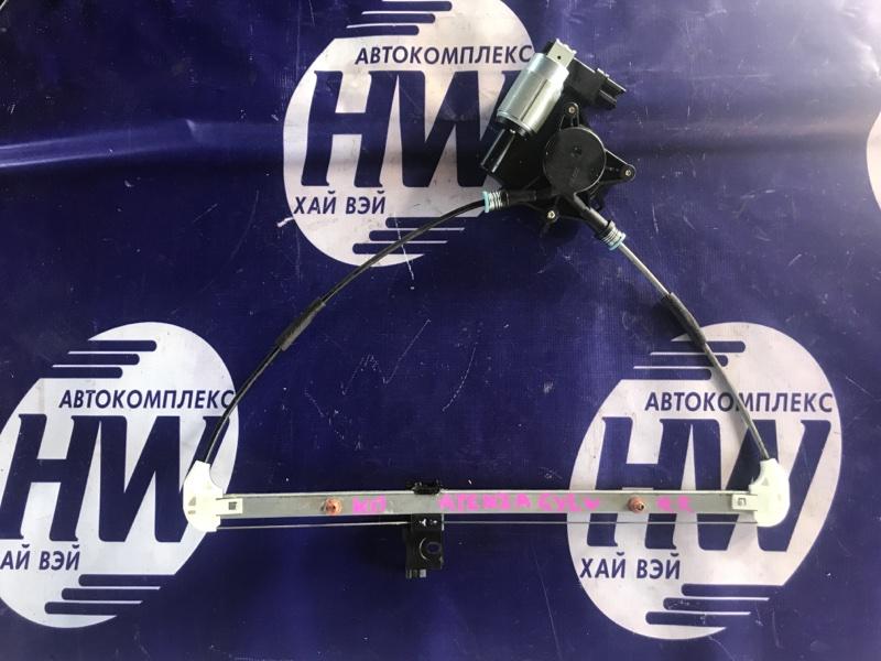 Стеклоподъемник Mazda Atenza GYEW LF задний правый (б/у)