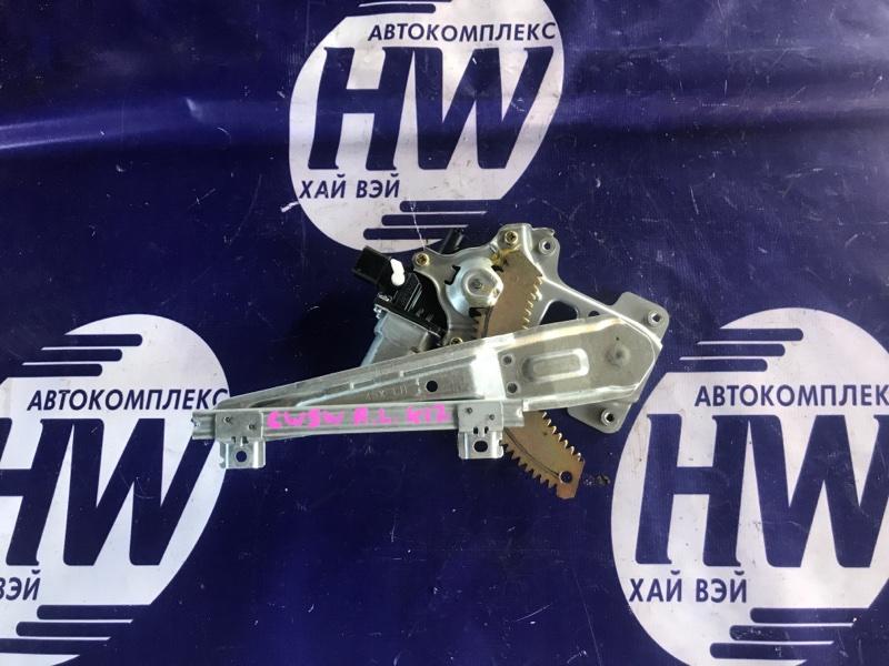 Стеклоподъемник Mitsubishi Outlander CW5W 4B12 задний левый (б/у)