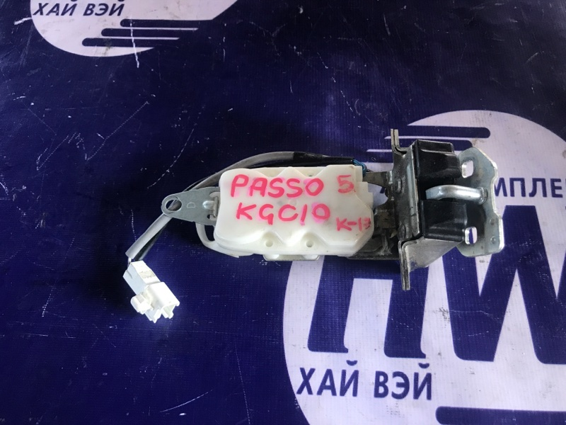 Замок пятой двери Toyota Passo KGC10 1KR (б/у)