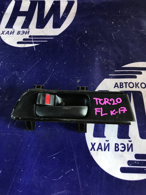 Ручка двери внутренняя Toyota Estima TCR20 2TZ передняя левая (б/у)