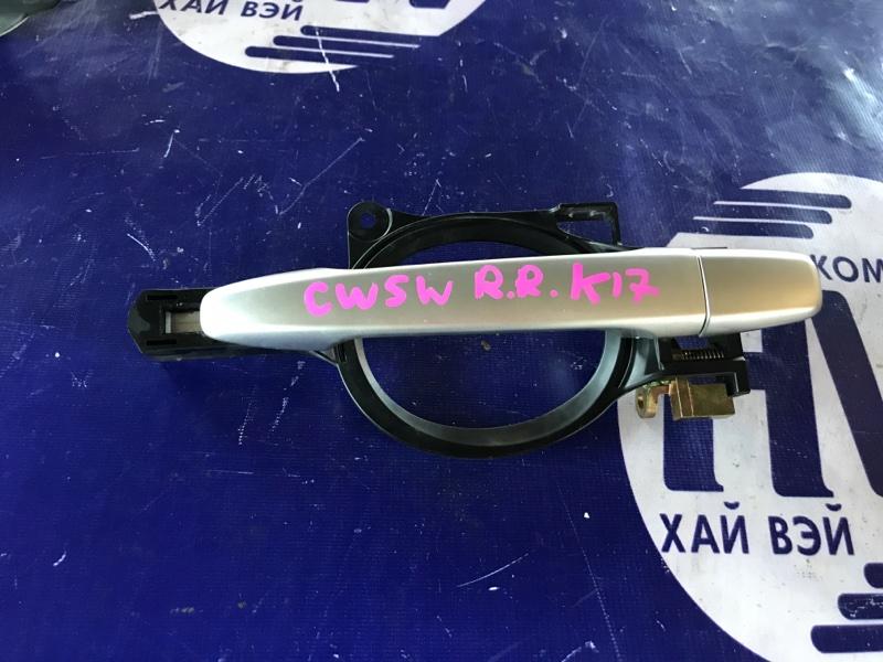 Ручка двери внешняя Mitsubishi Outlander CW5W 4B12 задняя правая (б/у)