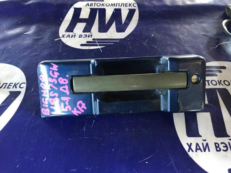 Ручка задней двери Isuzu Bighorn UBS73GW 4JX1 (б/у)