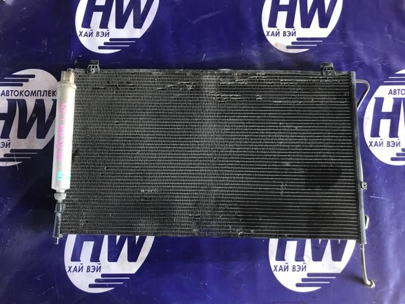 Радиатор кондиционера Nissan Serena C24 QR20 (б/у)
