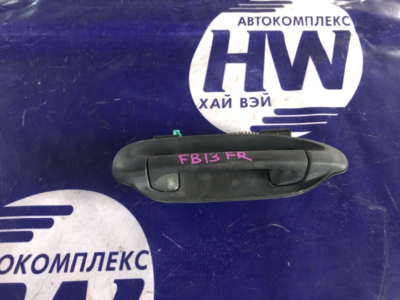 Ручка двери внешняя Nissan Sunny FB13 GA15DS передняя правая (б/у)