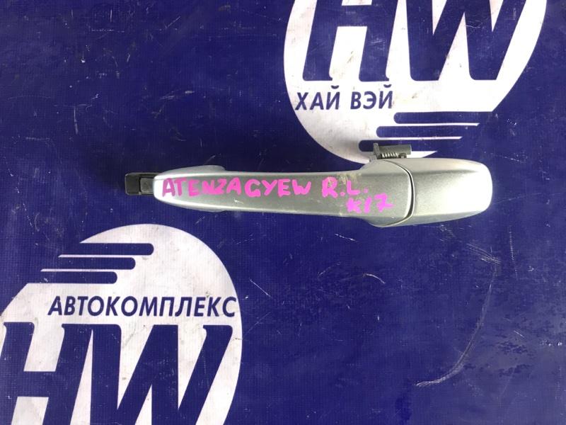 Ручка двери внешняя Mazda Atenza GYEW LF задняя левая (б/у)