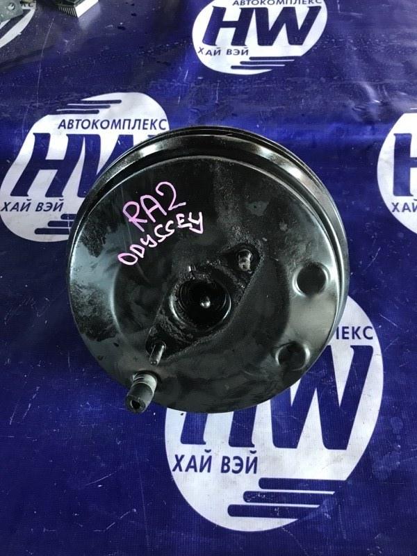 Вакумник тормозной Honda Odyssey RA2 F22B (б/у)