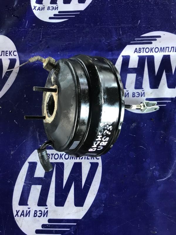 Вакумник тормозной Isuzu Bighorn UBS73GW 4JX1 (б/у)