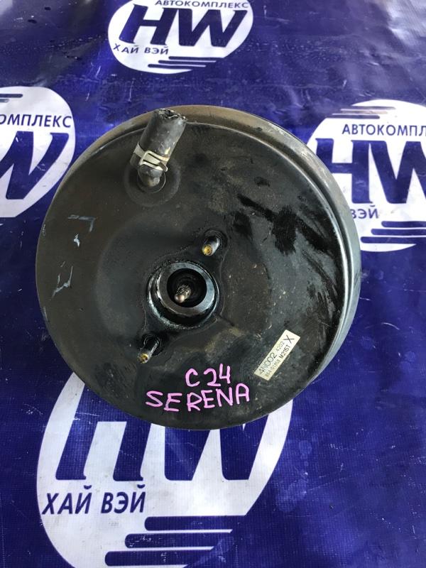 Вакумник тормозной Nissan Serena C24 QR20 (б/у)