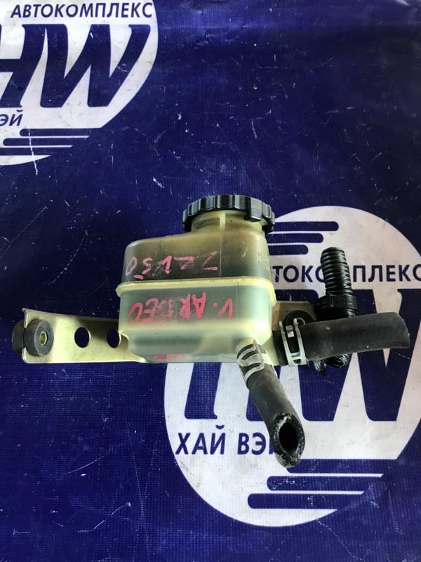 Бачок гидроусилителя Toyota Vista Ardeo ZZV50 1ZZ (б/у)