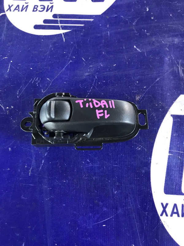 Ручка двери внутренняя Nissan Tiida C11 HR15 передняя левая (б/у)