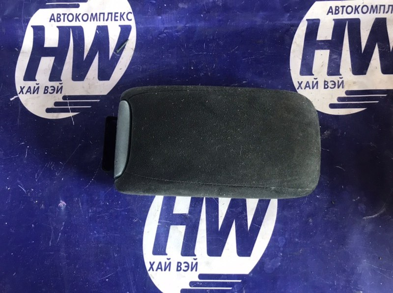 Бардачек между сиденьями Mitsubishi Outlander CW5W 4B12 (б/у)