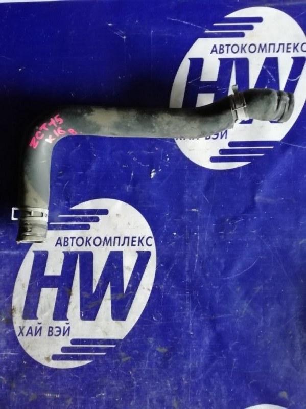 Патрубок радиатора Toyota Opa ZCT15 1ZZ верхний (б/у)