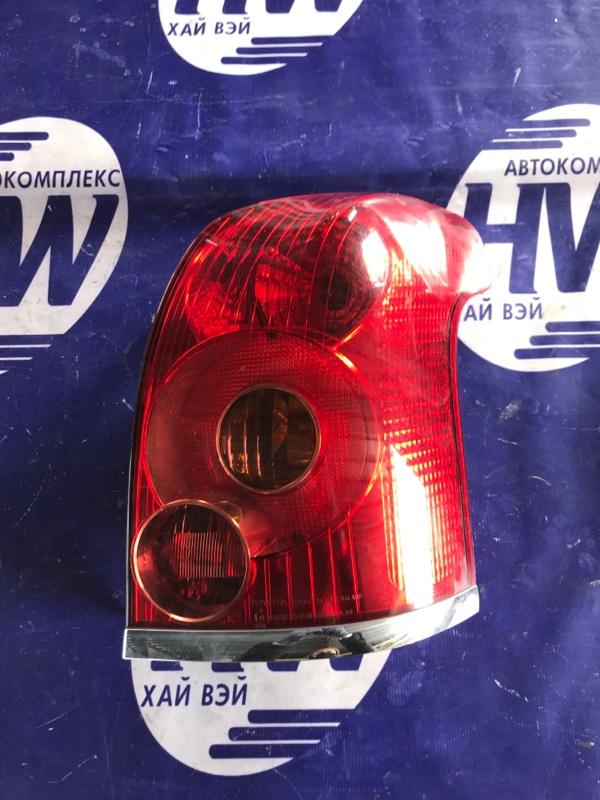 Стоп Toyota Avensis AZT251 2AZ правый (б/у)