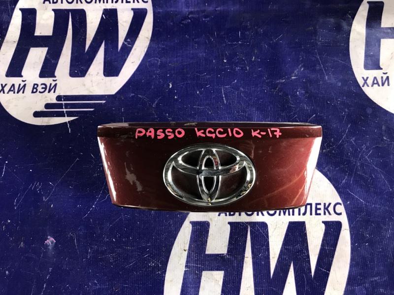 Ручка задней двери Toyota Passo KGC10 1KR (б/у)