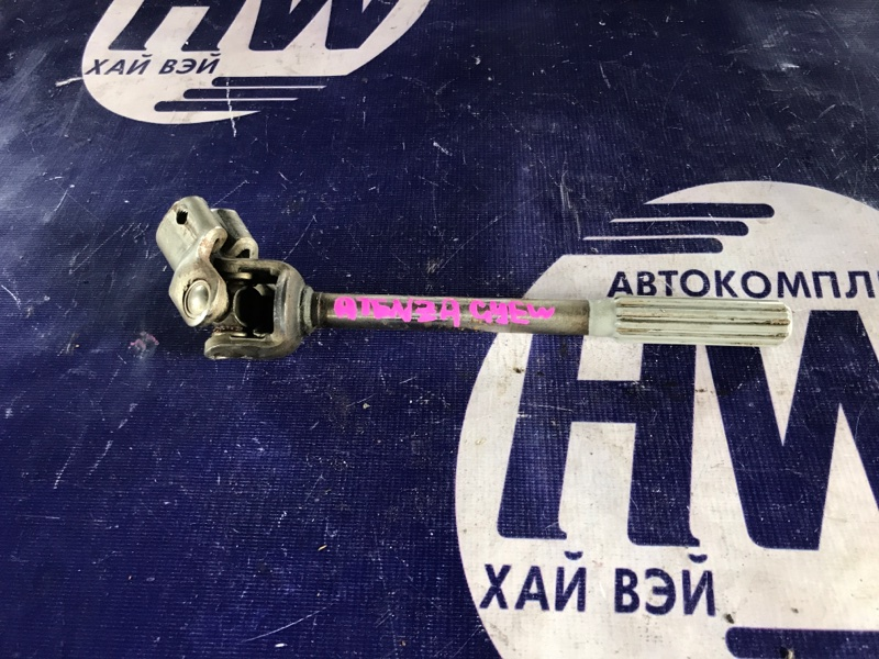 Рулевой карданчик Mazda Atenza GYEW LF (б/у)