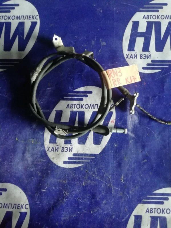 Трос ручника Honda Stream RN3 K20A задний правый (б/у)