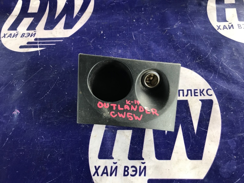 Гнездо прикуривателя Mitsubishi Outlander CW5W 4B12 (б/у)