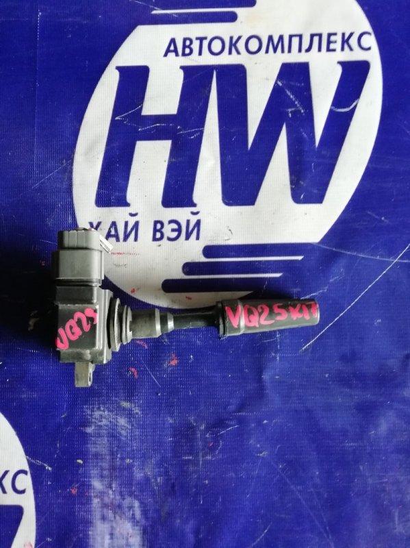Катушка зажигания Nissan Gloria MY33 VQ25 (б/у)