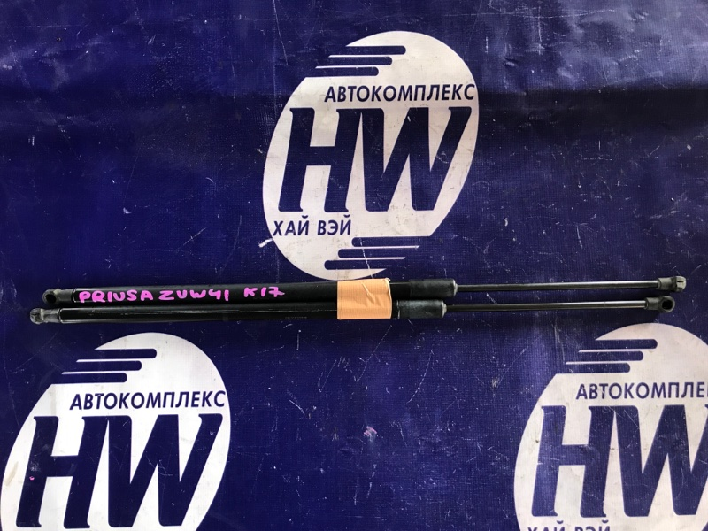 Амортизатор задней двери Toyota Prius Alpha ZVW41 2ZRFXE (б/у)
