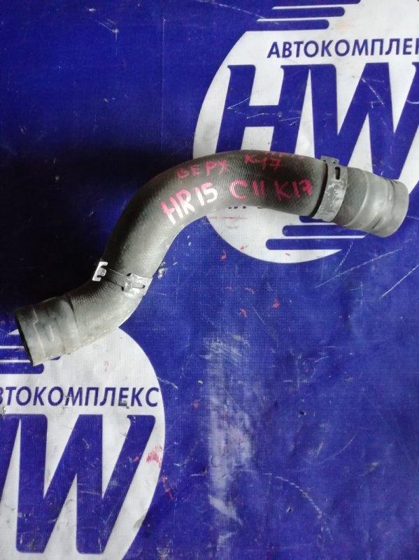 Патрубок радиатора Nissan Tiida C11 HR15 верхний (б/у)