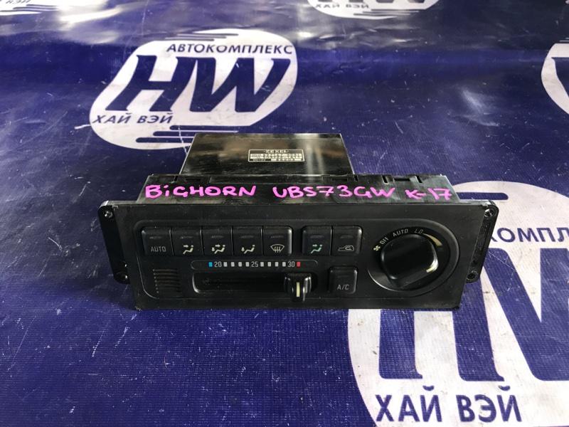 Климат-контроль Isuzu Bighorn UBS73GW 4JX1 (б/у)