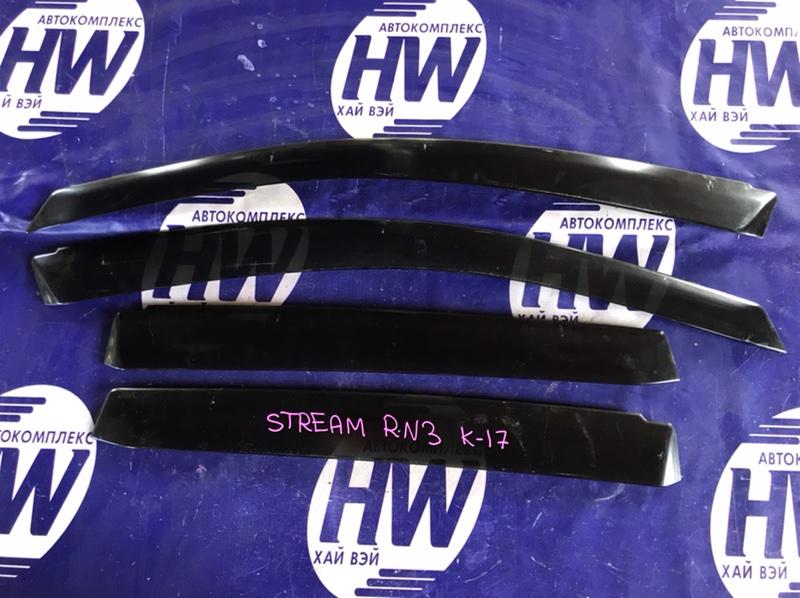 Ветровик Honda Stream RN3 K20A (б/у)