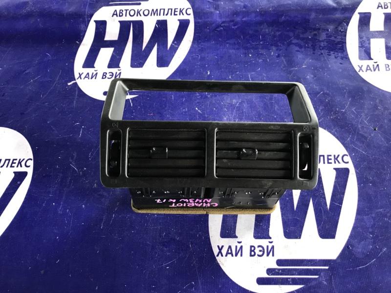 Консоль магнитофона Mitsubishi Chariot N43W 4G63 (б/у)