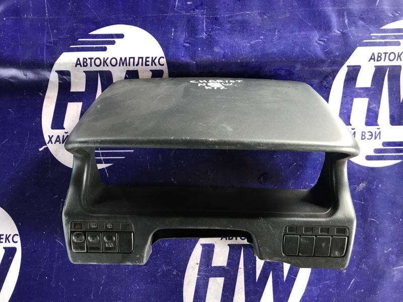 Консоли панели приборов Mitsubishi Chariot N43W 4G63 (б/у)