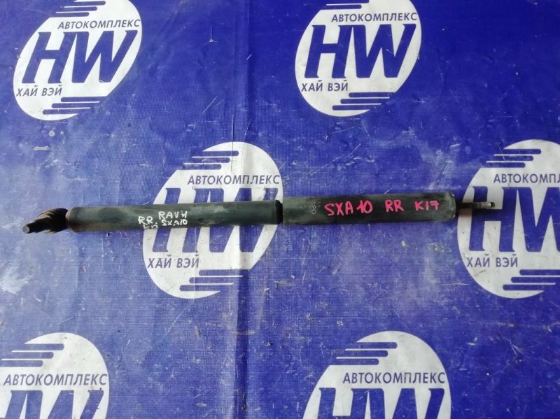Амортизатор Toyota Rav4 SXA10 3SFE задний (б/у)