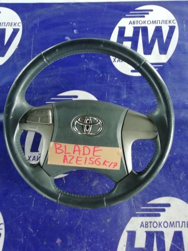 Руль Toyota Blade AZE156 2AZ (б/у)