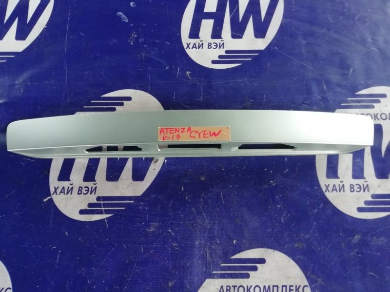 Ручка задней двери Mazda Atenza GYEW LF (б/у)