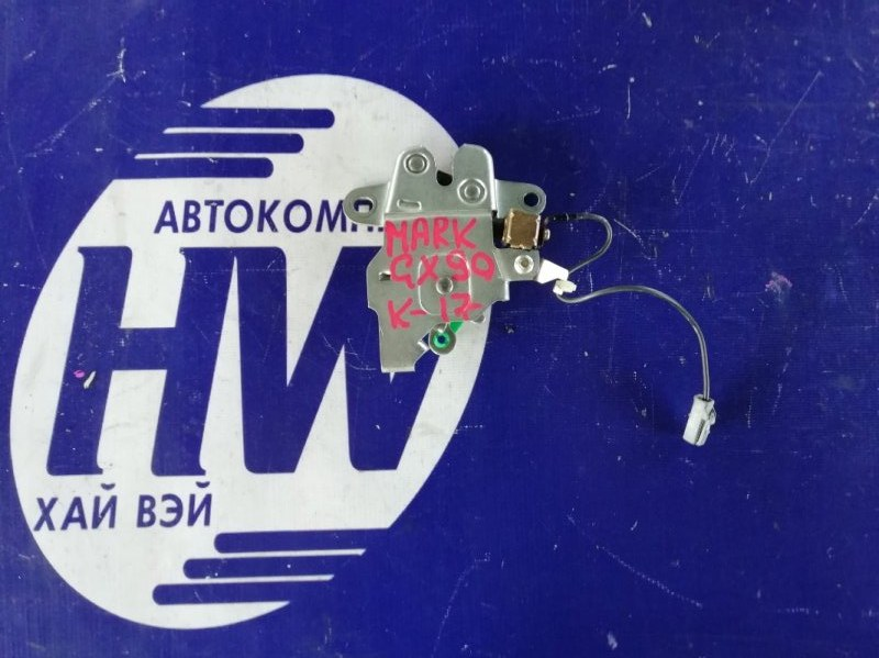 Замок багажника Toyota Mark Ii GX90 1G 1995 (б/у)