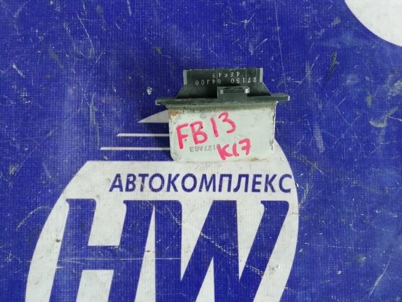 Реостат Nissan Sunny FB13 GA15DS (б/у)