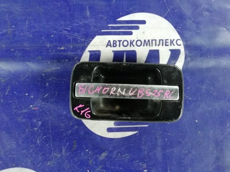 Ручка двери внешняя Isuzu Bighorn UBS25 6VD1 1993 задняя левая (б/у)