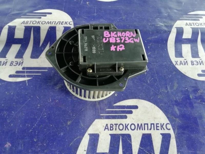 Мотор печки Isuzu Bighorn UBS73GW 4JX1 (б/у)