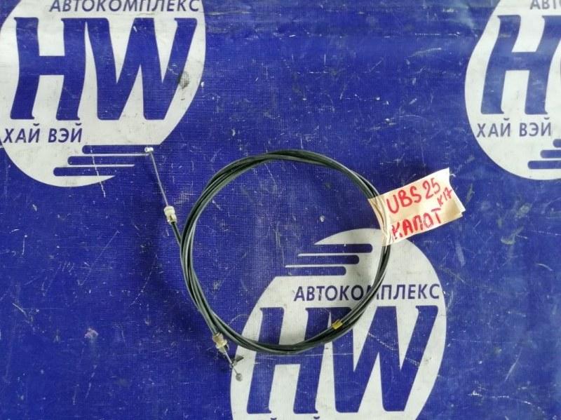 Трос капота Isuzu Bighorn UBS25 6VD1 1993 (б/у)