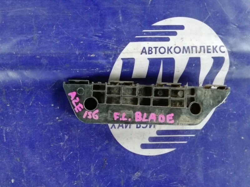 Крепление бампера Toyota Blade AZE156 2AZ переднее левое (б/у)