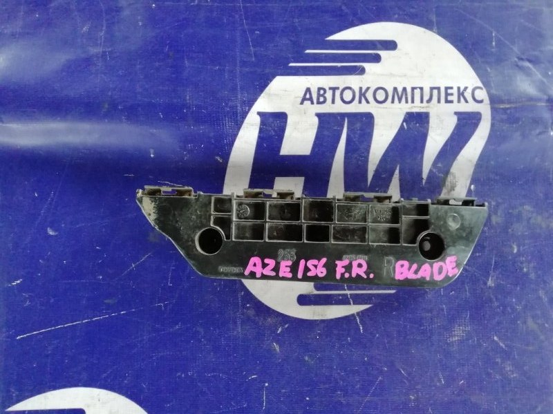 Крепление бампера Toyota Blade AZE156 2AZ переднее правое (б/у)