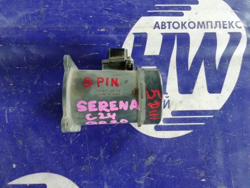 Датчик расхода воздуха Nissan Serena C24 QR20 (б/у)