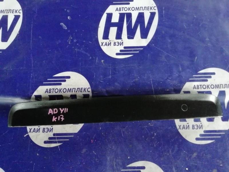 Ручка задней двери Nissan Ad VFY11 QG15 (б/у)