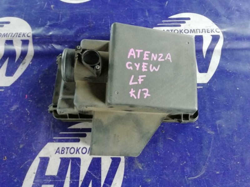 Корпус воздушного фильтра Mazda Atenza GYEW LF (б/у)