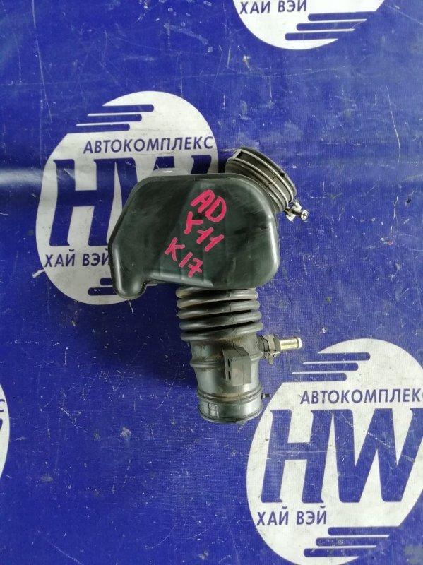 Патрубок радиатора Nissan Ad VFY11 QG13 2001 (б/у)