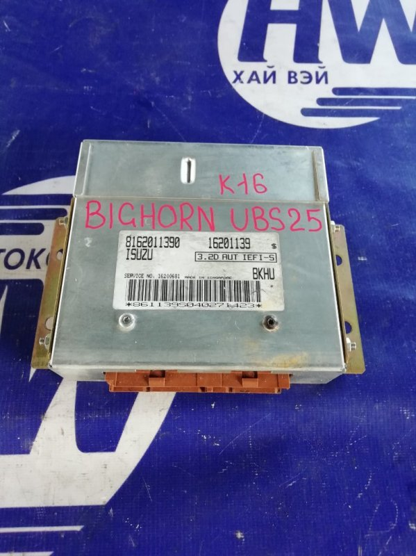 Компьютер двс Isuzu Bighorn UBS25 6VD1 (б/у)