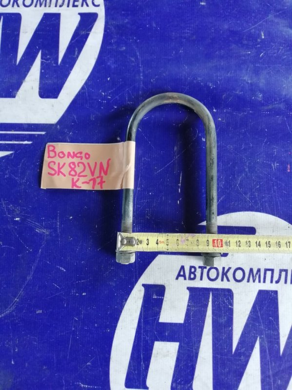 Стремянка рессоры Mazda Bongo SK82VN F8 (б/у)