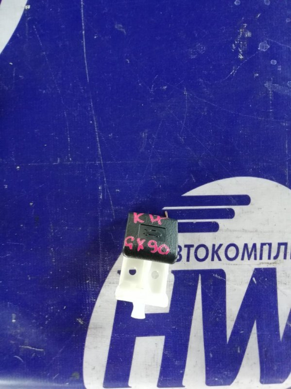 Ручка открытия капота Toyota Mark Ii GX90 1G 1995 (б/у)