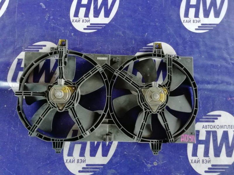 Вентилятор Nissan Ad VFY11 QG15 (б/у)