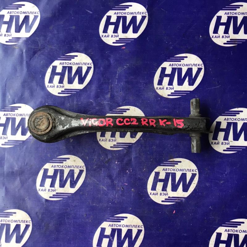 Рычаг Honda Vigor CC2 G25A задний правый (б/у)